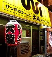 Sapporo Ramen Dairyu