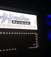 Hola Restaurant