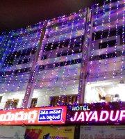 Hotel Jayadurga Restaurant