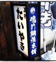 Naruto Taiyaki Hompo, Kashiwa
