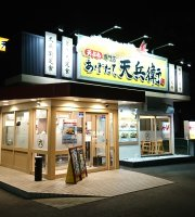 Agetate Tenhyoe 254-gosen Fujimi