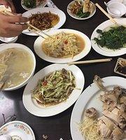 Jiajia Restaurant