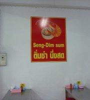 Seng Dim sum