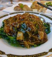 Tak Lung Restaurant