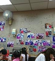 Chi Niu Xiang Beef Noodles