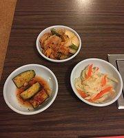 King Star Food Oriental Restaurant