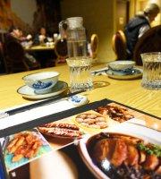Wei Long Hakka Cuisine