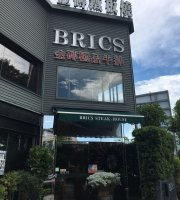 Brics Steak-House