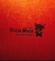 Niku Niku Wuquan Branch