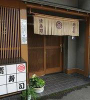 Seizushi