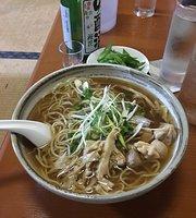Makanai-Dokoro Kushikino Shubo