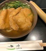 今井(道顿堀本店)