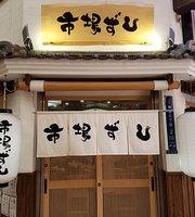 Ichibazushi Nanba