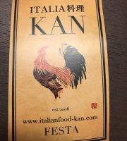 Italian Restaurant Kan