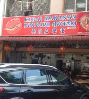 Kedai Makanan Jadi Baru Botak