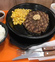 Ikinari Steak Aeon Mall Kobe Kita
