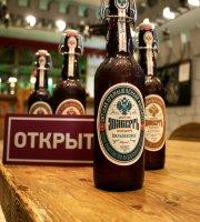 Beer Club Zolberg