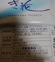 Tsuboya Sohonten Nanakamadokan