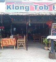 Klong Tob Restaurant