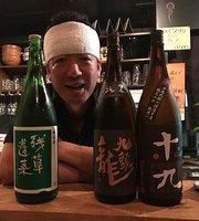 Creative Tavern Atsunoya