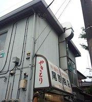 Ohara Shoten