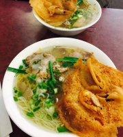 Kim Vietnamese Restaurant
