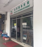 Living Seed Vege Restaurant