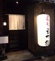 Hakata Aburi Motsunabe Warajiya, Kyoto Ekimae