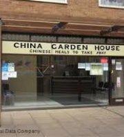 China Garden House