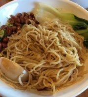 Mi Noodle Inc