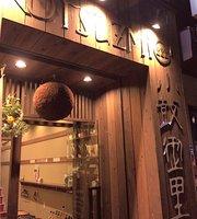Nippon no Sake Kotsuzumionri