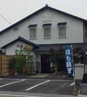 Wakatakeya Chikusen