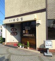 Machiaishitsu