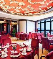 China Spice (Four Points By Sheraton Hainan, Sanya)