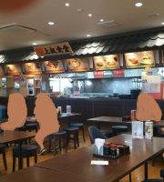 Kamiita Service Area Noborisen Restaurant