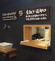 Kyo Shogoin Hayaokitei Udon