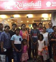 Rajasthali restaurant