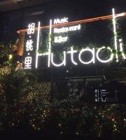 Hutaoli Music & Restaurant