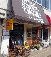Curry Shop Bibo