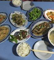 Bie Ye Restaurant