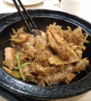 Fu HaiGang Restaurant (Wei Ji Road)