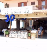 White Lady Cretan Family Taverna