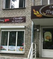 Bistro on Profsoyuznaya, 3