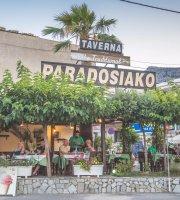 To Paradosiako Taverna