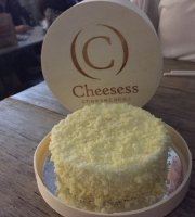 Cheesess Dessert (Hysan Shop)