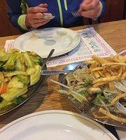 Loon Onn Restaurant