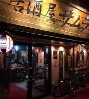 Samurai, Utsunomiya Station East Entrance