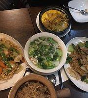 Nang Vietnamese Cusine
