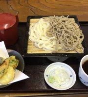 Mendokoro Kuraya
