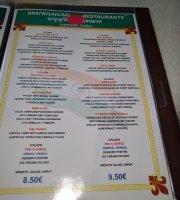 Matrivhumi Restaurant